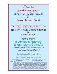 Twarikh Guru Khalsa by Giani Gian Singh - Vismaadnaad.org