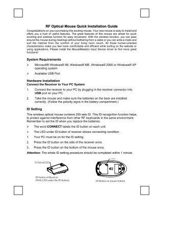 Emprex 2001ARF Keyboard Driver PC