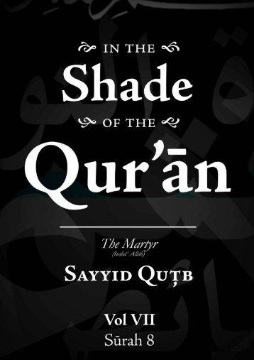 Volume 7 Surah 8 - Enjoy Islam