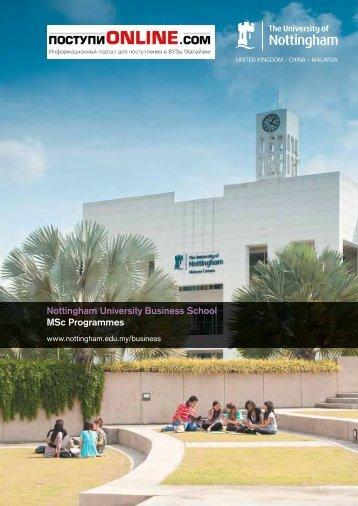 Nottingham University Business School MSc Programmes