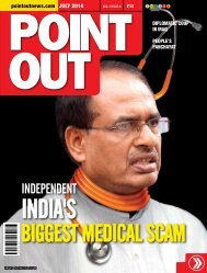 JULY ISSUE