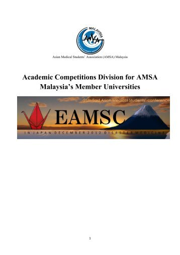 Medical student essay competitions 2013 uk