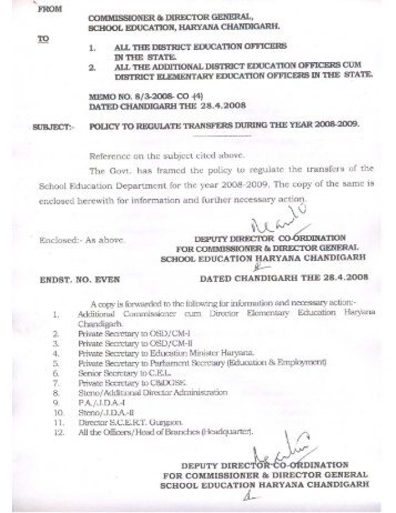 Application form for transfer directorate of elementary education application form for transfer directorate of elementary education thecheapjerseys Gallery