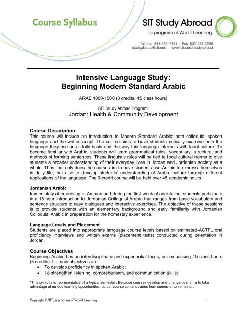 Intensive Language Study: Beginning Modern Standard Arabic