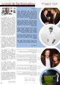 שר החוץ של צרפת ביקר בישראל - Ambassade de France - Page 3