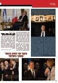 שר החוץ של צרפת ביקר בישראל - Ambassade de France - Page 4