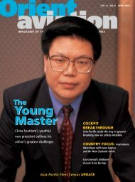 Young Master Young Master - Orient Aviation