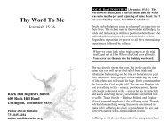 Thy Word To Me - Bibleteacher.org