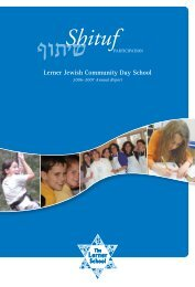 Shituf - Partnership for Excellence in Jewish Education