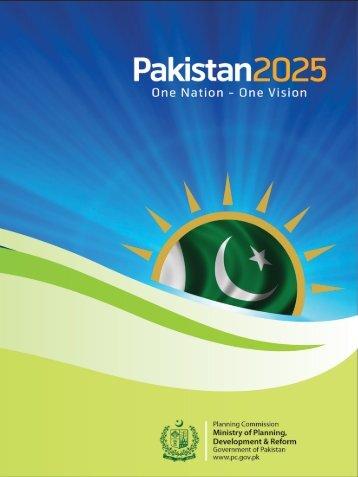 Pakistan-Vision-2025