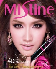 Download Mistine รอบที่9/2011 in PDF - FlipBookSoft