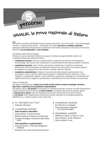 Invalsi on line - Loescher Editore