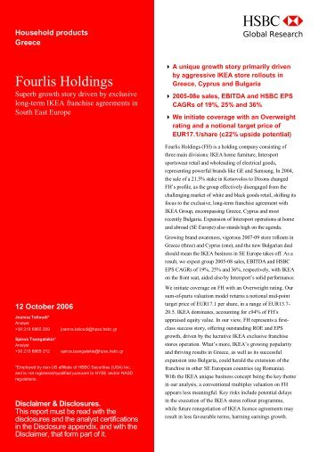 Fourlis Holdings