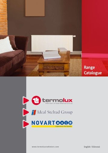 Range Catalogue - energysystems.gr