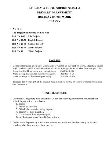 afgji holiday homework 2013