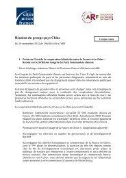Compte-rendu - Cités Unies France