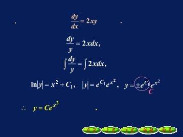 12.2 可分离变量的微分方程与一阶线性微分方程