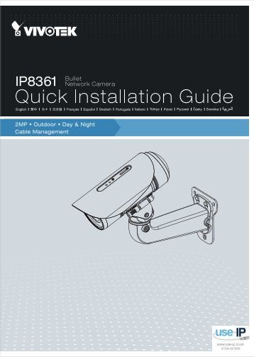 Vivotek IP8361 Bullet Camera Installation Guide - Use-IP