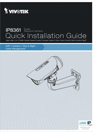 Vivotek IP8361 Bullet Camera Installation Guide - Use-IP