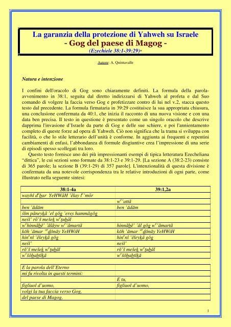 datazione Ariane Walkthrough 2012