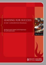 2013 Brochure with Registration Form - HKUST Business School