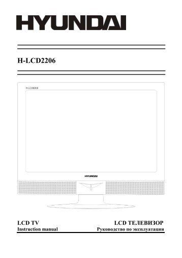 h-lcd2206.pdf (876.74 кб) - Hyundai Electronics