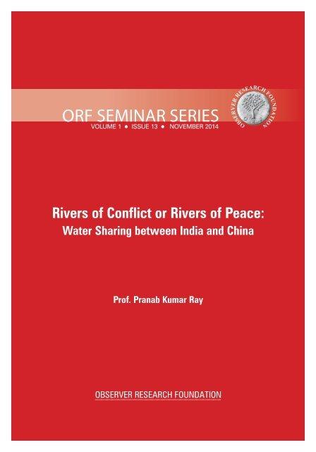 Seminar-Series_1416034918447