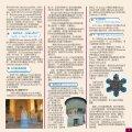 """Guide """"Anglais"""" - Le Puy-en-Velay - Page 3"""