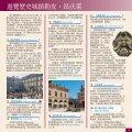 """Guide """"Anglais"""" - Le Puy-en-Velay - Page 7"""