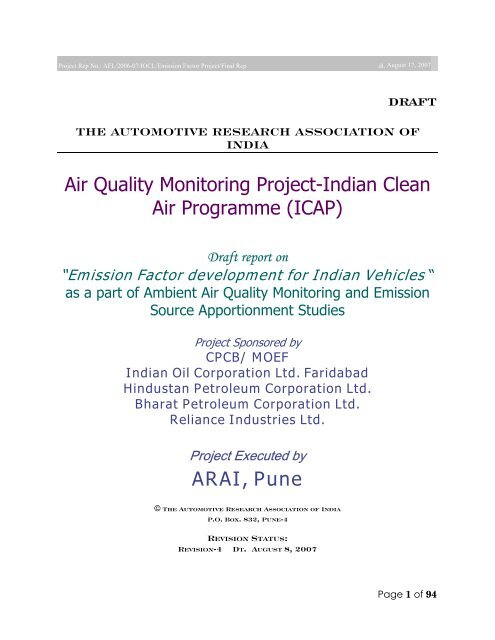 Air Quality Monitoring Project-Indian Clean Air Programme (ICAP)