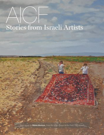 Download the PDF version now - America-Israel Cultural Foundation