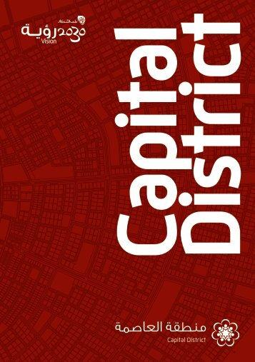 Capital District