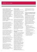 Промышленные системы видеонаблюдения - HERNIS Scan ... - Page 2