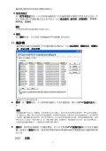 IPCAM-8309F - CTC Union Technologies Co.,Ltd. - Page 7