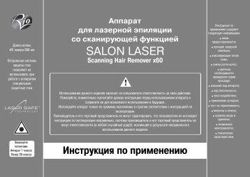 инструкция (Скачать в формате PDF)
