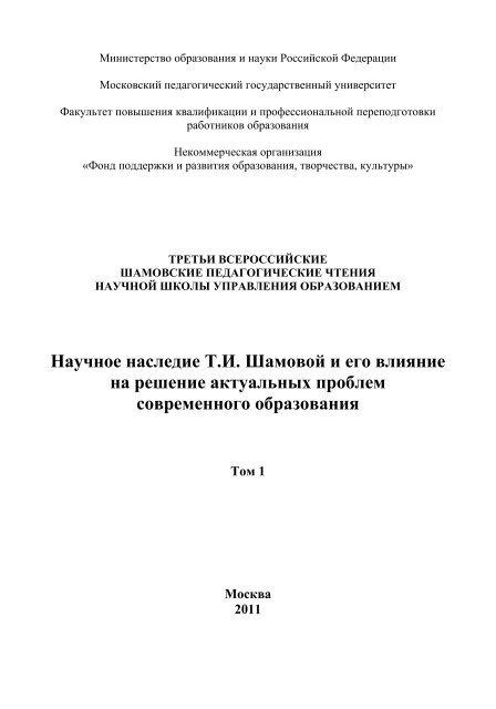 Требования к бланкам строгой отчетности 2020 Тихомирова Н.В.