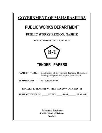 PUBLIC WORKS DEPARTMENT - e-Tendering