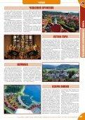 Испания НАДПИСЬ И КАРТИНКА - Page 7