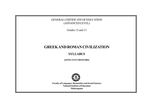 Greek and Roman Civilization - Syllabus FP English.pmd ed.pmd