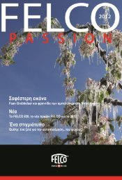 Download .pdf στα ελληνικά - Felco