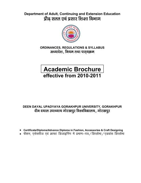 Academic Brochure Deen Dayal Upadhyay Gorakhpur University
