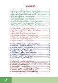 astrid lindgreni (Targmna T. Ciqovanma) - Page 4