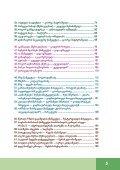 astrid lindgreni (Targmna T. Ciqovanma) - Page 5