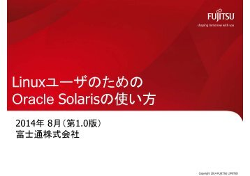 solaris-tips-for-linux-users