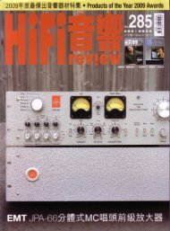 Page 1 #ài ~ Products of the Year 2009 Awards ______ ___ Ow o ...