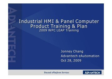 Industrial HMI & Panel Computer Product Training & Plan Industrial ...