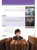 ΩÓ````````````aC' G - Page 3