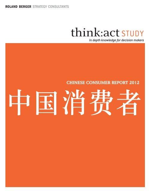 Fraser mining report 2011 camaro