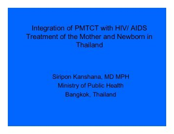 Integration of PMTCT with HIV - ESD Project