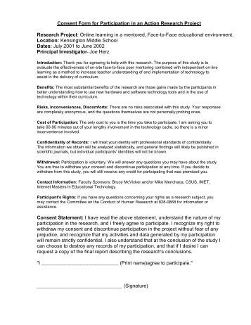 Project involvement form